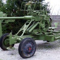 bofors-46