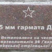 d-44-003