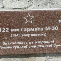 m-30-003