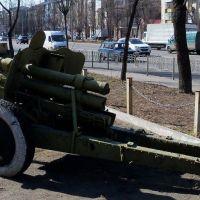 pushka-usv-27