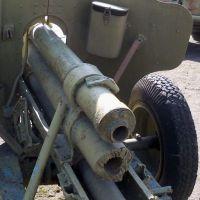 pushka-usv-16