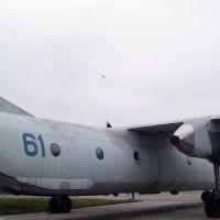 an-26-15