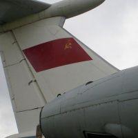 il-62-15