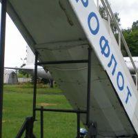il-62-07