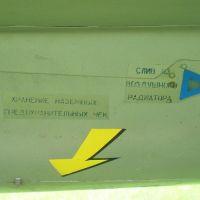 su-15tm-15