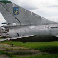 su-15tm-45