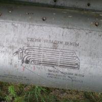 su-15tm-30
