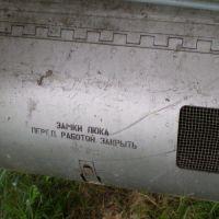 su-15tm-32