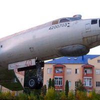 Tu-16-63