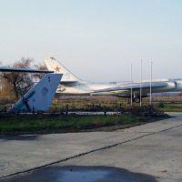 TU-16-42