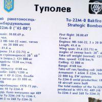 tu-22-07