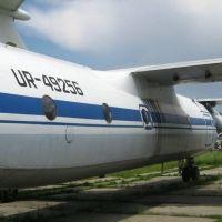 an-24rt-12