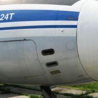 an-24rt-17