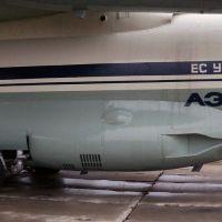 an-71-43