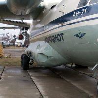 an-71-07