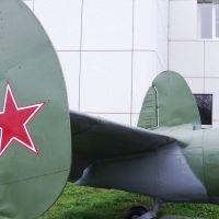 tu-2-09