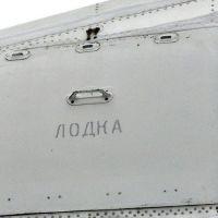tu-95-95