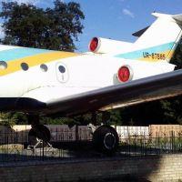 yak-40-06