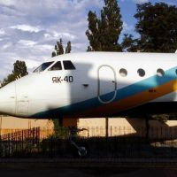 yak-40-04