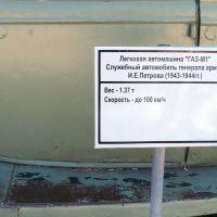 GaZ-M1-06