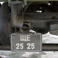 zis-5-22