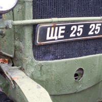 zis-5-48