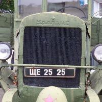 zis-5-50