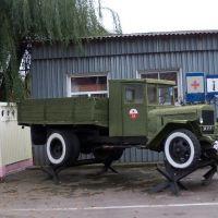 zis-5-68