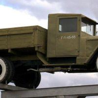 ZiS-5-29