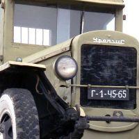 ZiS-5-33