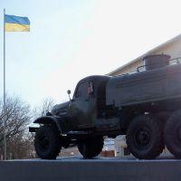 zil-157-41