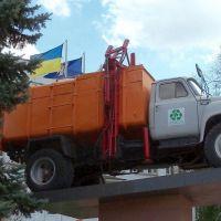 gaz-53-20