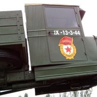 zis-5-44