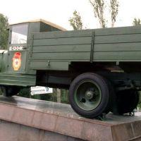 zis-5-39