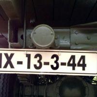 zis-5-15