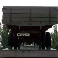 zis-5-42