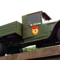 zis-5-06