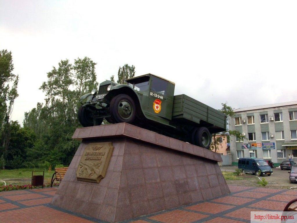 http://litnik.pp.ua/images/avto/zis-5-kherson/wm/3bdc73ea5409208ac2ed33b9ea965331.jpg