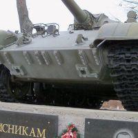 T-55-34
