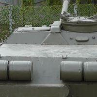 asu-85-004