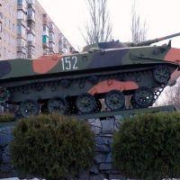 bmd-1-74