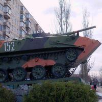 bmd-1-75