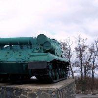 Isu-152-22