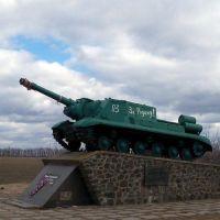 Isu-152-01