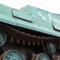Isu-152-12