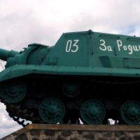 Isu-152-03