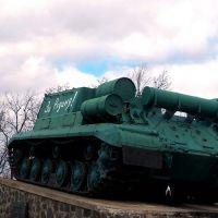 Isu-152-23