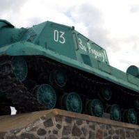 Isu-152-02