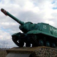 Isu-152-24