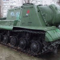 isu-152-10